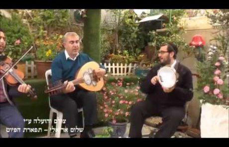 הפיוט 'אל אליהו' למוצאי שבת בנוסח יהודי עיראק (וידאו וטקסט)