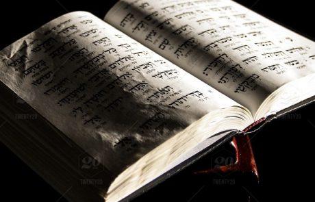 קבלת השבת והחשיבות של המעשה האקטיבי